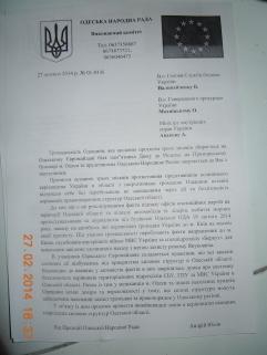 DSCN8391